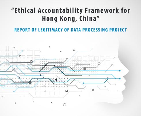 Ethical Accountability Framework for Hong Kong, China